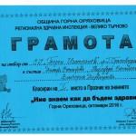gramota-001